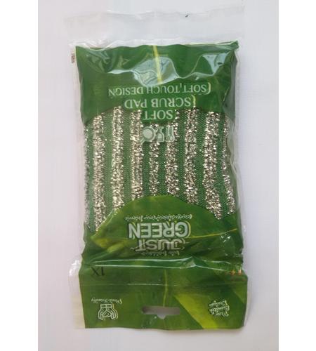 ابر استیل مستطیل جاست گرین لبز نرم سبز تک عددی
