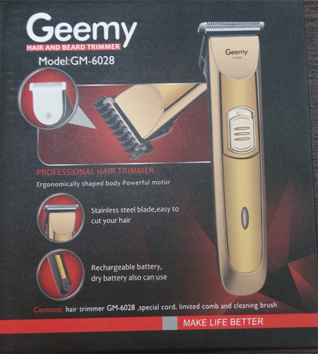 ماشین اصلاح صورت جیمی Geemy مدل GM-6028