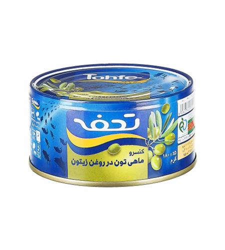 کنسرو ماهی تن تحفه در روغن زیتون ۱8۰ گرمی