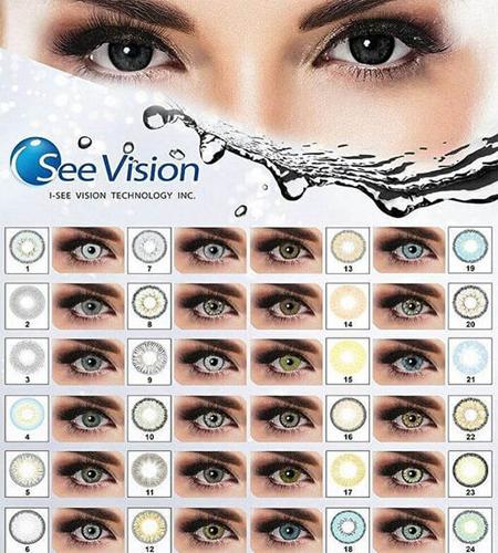 24 رنگ سی ویژن SEE VISION