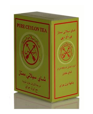 چای شکسته معطر المنیس بسته بندی 450 گرمی